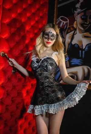 Проститутка Алена - Екатеринбург